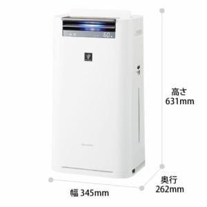 シャープ KI-LS50-W 加湿空気清浄機 (空清23畳まで/加湿22畳まで) ホワイト系