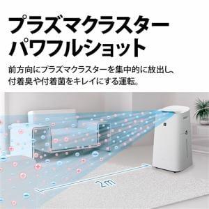 SHARP KI-L75YX 加湿空気清浄機 プラズマクラスター25000搭載 加湿空気清浄機 ホワイト