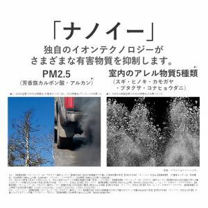 Panasonic F-VC55XU-W 加湿空気清浄機 ホワイト