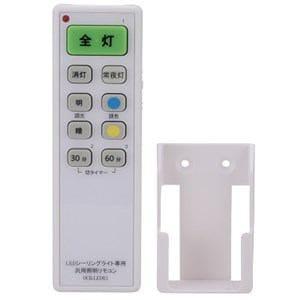オーム電機 LED用照明リモコン OCR-LEDR1