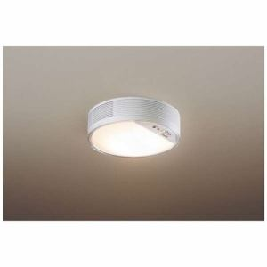 パナソニック HH-SB0097L LEDシーリングライト 電球色