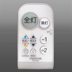 タキズミ GX80087 LEDシーリングライト 調光 調色 木枠付き 8畳用 リモコン付き(昼光色~電球色)