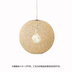 東京メタル HB15NNDZ ペンダントライト ナチュラル