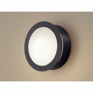パナソニック HH-SD0010L LED電球ポーチライト FreePa(ひとセンサ付) 電球色 防雨型 壁面専用