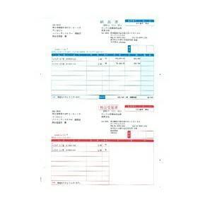ソリマチ  SR632  納品書C(納品書・物品受領書/総額表示)