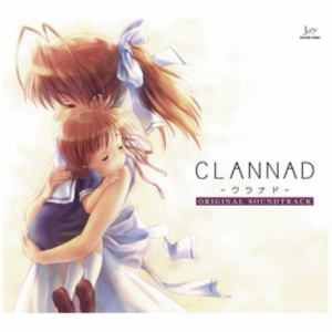 アールエスケイ  CLANNAD  【ORIGINAL  SOUNDTRACK】