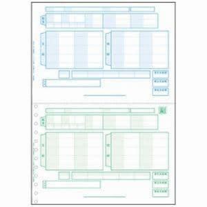 弥生  大入給与ページプリンター用紙(1000枚)  200029