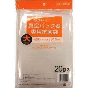 シーシーピー 専用抗菌袋(大) EX-3008-00
