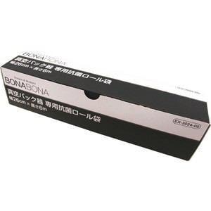 シーシーピー 専用抗菌ロール袋 EX-3024-00