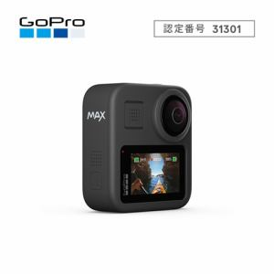 アクションカメラ ゴープロ カメラ GoPro(ゴープロ) CHDHZ-201-FW GoPro MAX ウェアラブルカメラ