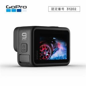 アクションカメラ ゴープロ カメラ GoPro CHDHX-901-FW アクションカメラ GoPro ゴープロ HERO 9 Black 4K対応 防水