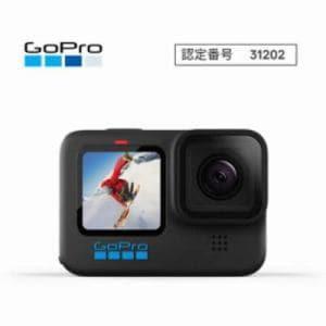 GoPro CHDHX-101-FW アクションカメラ HERO10 Black
