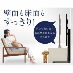 YAMADASELECT(ヤマダセレクト) YFST2432 テレビスタンド  24-32インチ用