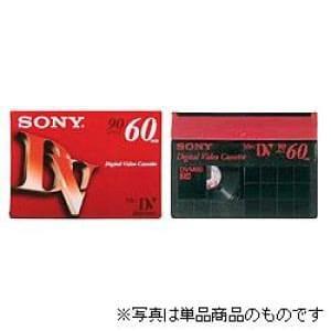 ソニー デジタルビデオテープ 5DVM60R3