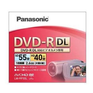 録画用DVD-R DL 2.6GB 【DVD-R DL対応ビデオカメラ専用 SD55分/HD40分】  LM-RF55L