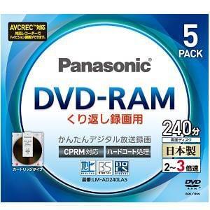 Panasonic DVD-RAM 3倍速 5枚組 LM-AD240LA5