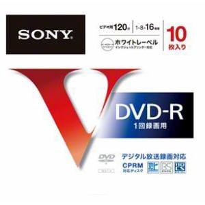 SONY DVDディスク インクジェットプリンタ対応(ホワイトレーベルタイプ) 1回のみ記録:録画用 10枚 10DMR12MLPS
