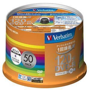 三菱ケミカルメディア VHR12JP50V5 一回録画用 DVD-R 50枚 (CPRM対応/インクジェットプリンタ対応/120分/4.7GB/1-16倍速)