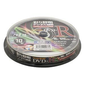 ラディウス RVRC470-S10-5116 TVオド録 HG DVD-R 16倍速 4.7GB 10枚