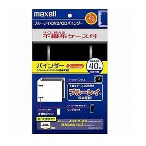 maxell ブルーレイディスク用 バインダー BIBD-40BK