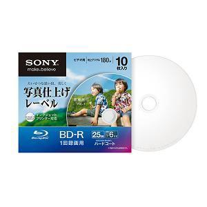 ソニー 10BNR1VHGS6  ビデオ用ブルーレイディスク (10枚パック)