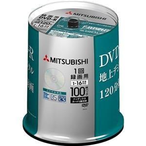 三菱ケミカルメディア VHR12J100D5 DVD-R(Video) 1回録画用 120分 1-16倍速 100枚スピンドルケース 100Pシルバーディスク