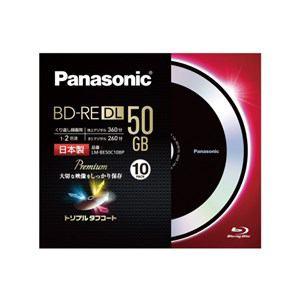 パナソニック 録画用2倍速ブルーレイディスク片面2層50GB(書換型)10枚パック LM-BE50C10BP