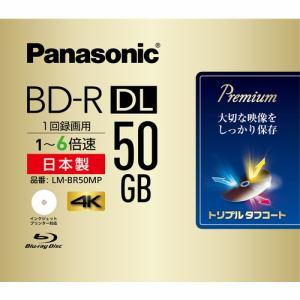 パナソニック 録画用6倍速ブルーレイディスク片面2層50GB(追記型)単品タイプ LM-BR50MP