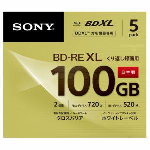 ソニー 2倍速BD-RE XL 5枚パック 100GB ホワイトプリンタブル 5BNE3VCPS2
