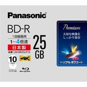 パナソニック 録画用 BD-R 1-4倍速 25GB 10枚 LM-BR25LP10