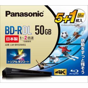 パナソニック 録画用 BD-R DL 1-2倍速 50GB 5+1枚 LM-BR50W6S