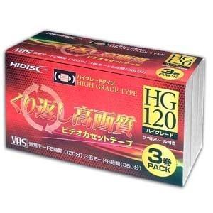 HIDISC HDVT120S3P ビデオテープ 3本