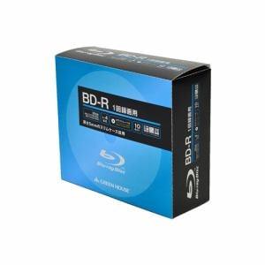 グリーンハウス GH-BDR25A10C 1回録画用BD-R 10枚入りスリムケース