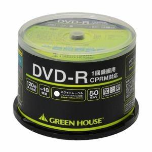 グリーンハウス GH-DVDRCA50 1回録画用DVD-R 50枚入りスピンドル
