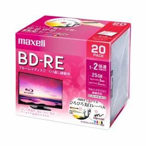 マクセル(Maxell) BEV25WPE20S 録画用BD-RE ひろびろ美白レーベルディスク 1-2倍 25GB 20枚 うす型5mmケース