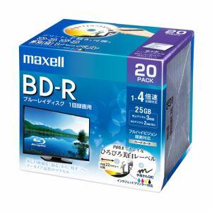 マクセル(Maxell) BRV25WPE20S 録画用BD-R ひろびろ美白レーベルディスク 1-4倍 25GB 20枚 うす型5mmケース