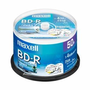 マクセル(Maxell) BRV25WPE50SP 録画用BD-R ひろびろ美白レーベルディスク 1-4倍 25GB 50枚 スピンドルケース