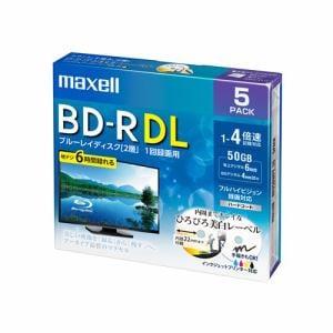 マクセル(Maxell) BRV50WPE5S 録画用BD-R ひろびろ美白レーベルディスク 1-4倍 50GB 5枚 うす型5mmケース