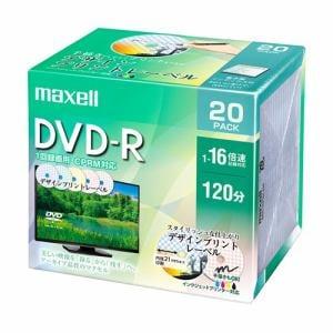マクセル(Maxell) DRD120PME20S 録画用DVD-R デザインプリントレーベルディスク 1-16倍 4.7GB 20枚 うす型5mmケース