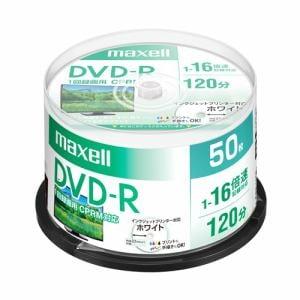 マクセル(Maxell) DRD120PWE50SP 録画用DVD-R ひろびろホワイトレーベルディスク 1-16倍 4.7GB 50枚 スピンドルケース