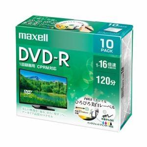 マクセル(Maxell) DRD120WPE10S 録画用DVD-R ひろびろ美白レーベルディスク 1-16倍 4.7GB 10枚 うす型5mmケース