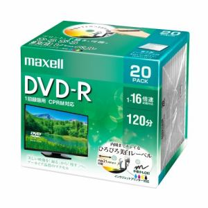 マクセル(Maxell) DRD120WPE20S 録画用DVD-R ひろびろ美白レーベルディスク 1-16倍 4.7GB 20枚 うす型5mmケース