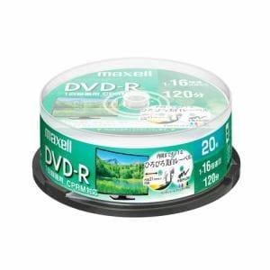 マクセル(Maxell) DRD120WPE20SP 録画用DVD-R ひろびろ美白レーベルディスク 1-16倍 4.7GB 20枚 スピンドルケース