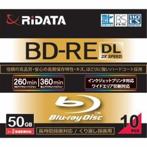 RiDATA BDRE260PW2X10PSCA 繰り返し録画用BD-RE(DL) ワイドプリントレーベルディスク 1~2倍速 50GB 10枚スリムケース