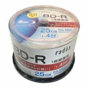 radius(ラディウス) RVBR25-S50-314 1回録画用 1-4倍 25GB 50枚