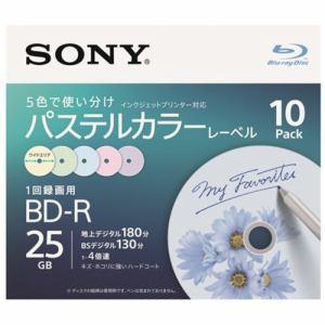 ソニー 10BNR1VJCS4 ビデオ用ブルーレイディスク 10枚パック