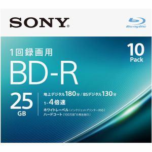 ソニー 10BNR1VJPS4 ビデオ用ブルーレイディスク 10枚パック