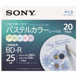 ソニー 20BNR1VJCS4 ビデオ用ブルーレイディスク 20枚パック