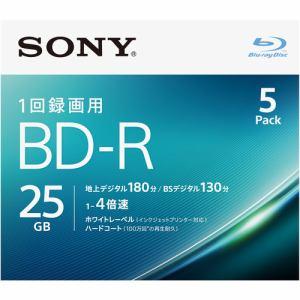 ソニー 5BNR1VJPS4 ビデオ用ブルーレイディスク 5枚パック