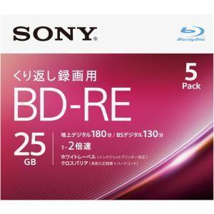 ソニー 5BNE1VJPS2 ビデオ用ブルーレイディスク 5枚パック